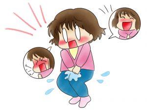 くしゃみや咳での尿もれ「腹圧性尿失禁」