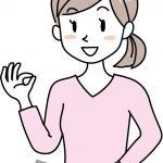 女性の頻尿・尿漏れを骨盤底筋体操で解消する方法【動画あり】
