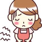 間質性膀胱炎(原因不明の炎症)の痛みには重曹水が効果あり!?