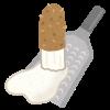 山芋とパセリが男性の頻尿、残尿感に効く!