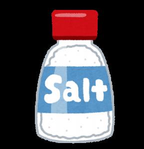 塩の摂り過ぎで水分を摂りたくなる
