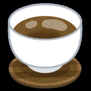 黒豆茶の作り方