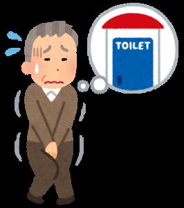 男性の尿トラブル